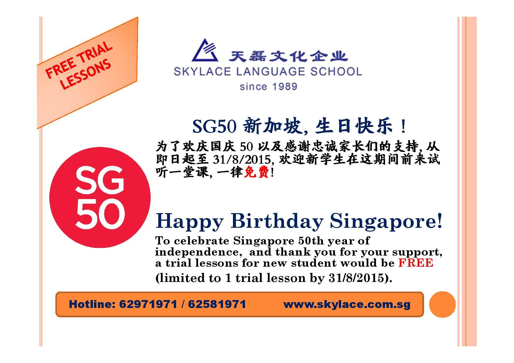 SG50.Presentation1-page-001