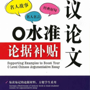secondary-compo-book